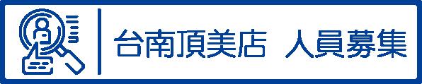 Tainan-03