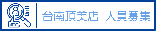 Tainan-04